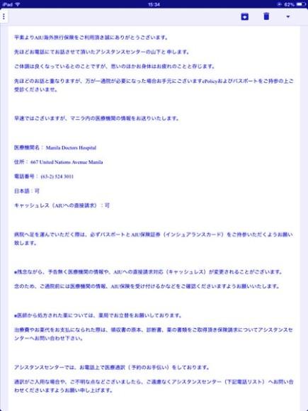 IMG_0477 (1)