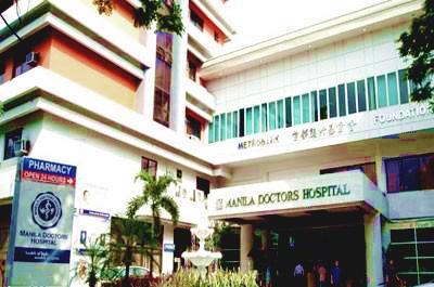 ManilaDoctorsHospital