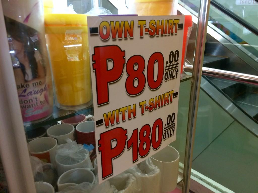 I【安価】フィリピンで、夢を叶える方法【Tシャツ】