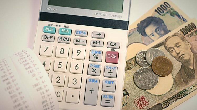 生活費の計算