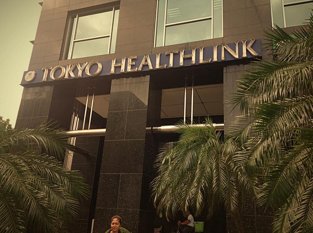 th_healthlink_Fotor