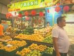 フィリピン初日!便利すぎる「マケマケ」に潜入してみた。