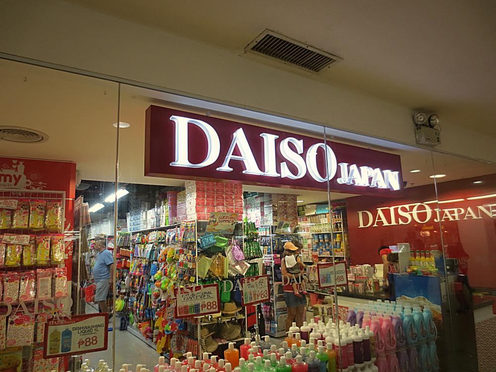 th_daiso_Fotor