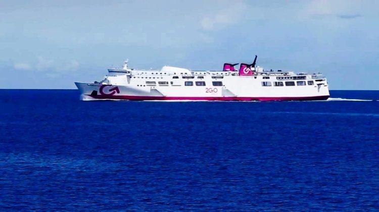 マニラからセブ島あえて船で24時間かけて行ってきました。【前編】