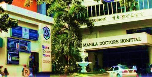 フィリピンでデング熱になって入院した私の話~その1~